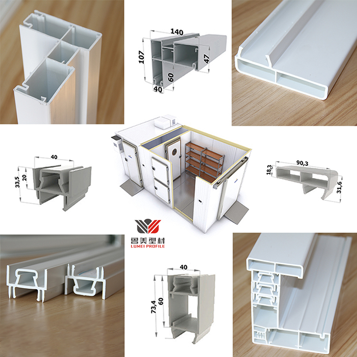 PVC Profiles for Cold Room Doors Thermo Insulation PVC Profiles for Refrigeration